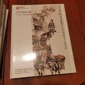 瓷上丹青,当代国画名家瓷绘专场