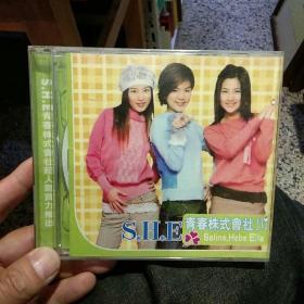 【收藏光盘2张合售】SHE青春株式会社【1】Selina.Hebe.Ella 广州市新时代影音公司【图片为实拍,品相以图片为准】