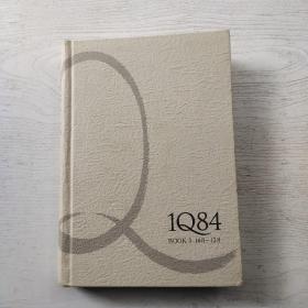 1Q84 BOOK 3:10月~12月