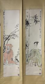 贵州省 国画院人物画创作室 副主任 钱文观 人物画 对屏 立轴136/33 cm两张一套保真