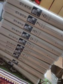 【包邮】钱学森书信(1-10卷)