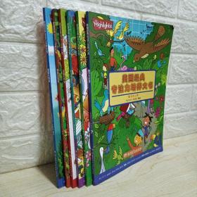 美国经典专注力培养大书. 6册合售