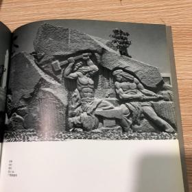 焦兴涛雕塑作品集。