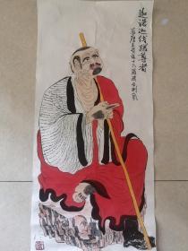 中国美术家协会会员上海大学美术学院国画系教授陈家泠作品一幅!