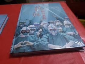 广东省人民医院2020年新冠肺炎防控纪念邮册--画册【内含纪念邮票面值1.2元共12张14.4元】--全新--未拆封