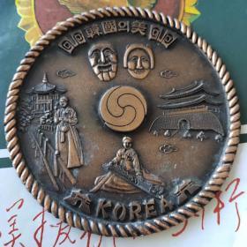 韩国纪念盘 合金材料直径11厘米