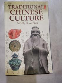 中国传统文化(英文版)
