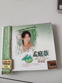 【唱片】孟庭苇精选集(1CD)