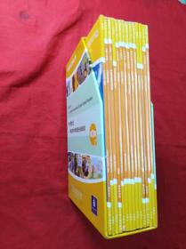 新课标百科丛书  第3级 全14册函套装