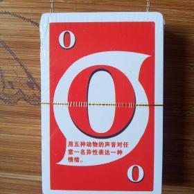 德诺游戏纸牌(使用年龄:7岁以上)