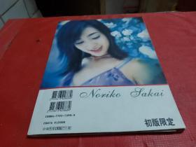 Noriko Sakai (酒井法子精美画册,初版限定。应为日本原版)含海报一张