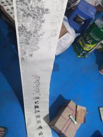 《张家界国家森林公园》焦墨山水写生长卷(巨长画卷25米)印刷品  详情如图 长卷轴  请看图自鉴    1-1号柜