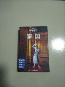 孤独星球Lonely Planet旅行指南系列 泰国 第四版 第4版 库存书 参看图片