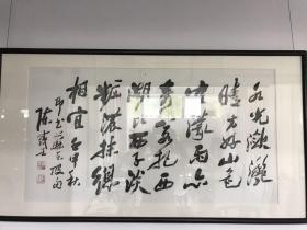 温州著名书法家陈铁生先生书法122x66cm 镜框 约七个多平尺
