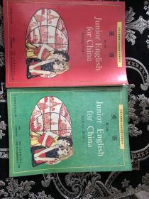 九年义务教育三年制初级中学教科书英语(第一、二册)