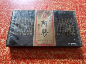 1989年老包装:古井阿胶
