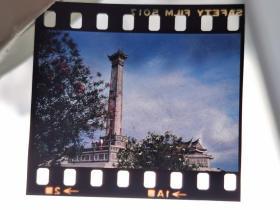 八二年彩色底片一张,厦门陈嘉庚墓、鳌园。