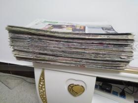 羊城晚报B版娱乐新闻(2009年,共260期)有几张报纸剪掉一块