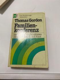 Thomas Gorden FAmilien-Konferenz  【44层】