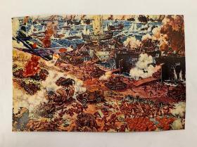 日美太平洋战争明信片02