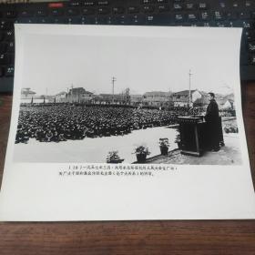 超大尺寸:1957年,周恩来在杭州人民大会堂广场讲话