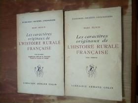 LES CARACTERES ORIGINAUX DE L'HISTOIRE RURALE FRANCAISE 1.2(法文原版 毛边书 法国乡村史的原始特征1、2)