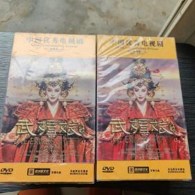 大型电视连连续剧  武媚娘传奇 上下部 2盒   共24碟 原装正版 DVD 未拆塑封