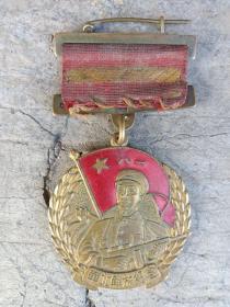华北解放纪念章
