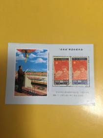 老纪特邮票珍藏纪念张(8枚)