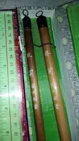 老毛笔;苏州湖笔厂,金鼎牌~春兰、秋菊、鹤寿,细光锋羊毫大笔,共两盒