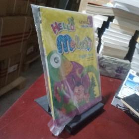 Hello!Melody双美幼儿英语 Level. 4