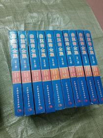 《曲肱斋全集》十册全