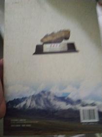 黄劭显院士与中国铀矿地质-纪念黄劭显院士诞辰100周年暨逝世25周年   书籍处有磨损如图