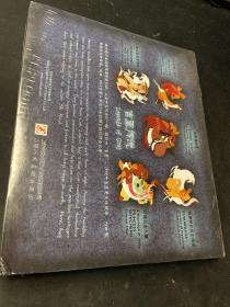吉星传说(套装共5册)