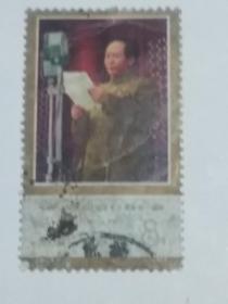 "J21《伟大的领袖和导师毛主席逝世一周年》信销散邮票6-4""宣告新中国诞生"""