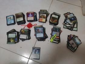 MAGIC游戏卡共计545张(有一张闪卡)