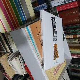 手上森林鄂伦春族(非物质文化遗产)