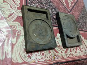 老物件7080后用过的塑胶砚台两个