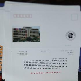 天水日报创刊十周年纪念封一组10枚