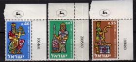 以色列邮票 服饰 3全 全新