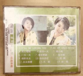CD 新鲜 梁咏琪