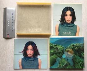 王菲 唱游 红豆 带胶套 侧标 硬卡片 双碟 港版