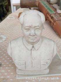 毛主席石膏立像一只,如图有瑕疵喜欢的不要错过了,包老价300元