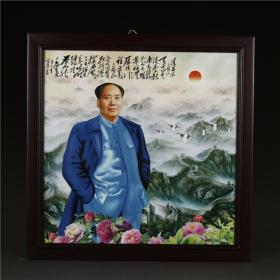 文革瓷红色收藏毛泽东毛主席伟人像瓷板画