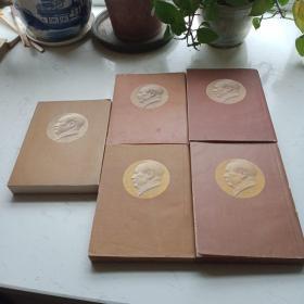 毛泽东选集全五卷全竖版