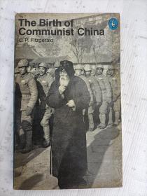 The Birth of Communist China