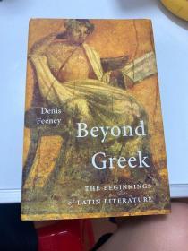 Beyond Greek:The Beginnings of Latin Literature  【170层】
