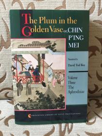 Plum in the golden vase Volume three: the aphrodisiac -- 《金瓶梅卷三》David Tod Roy英译