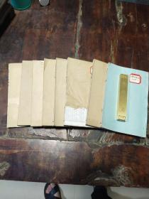 【白芙堂算学丛书】清光绪二十二年印本,线装白纸八册全,长沙数学名家丁取忠编著的一部集古今数学名著大成的数学丛书