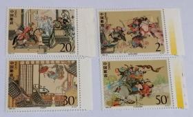 1993-10 中国古典文学名著---水浒传(第四组)邮票(带边,其中有2枚带色标)